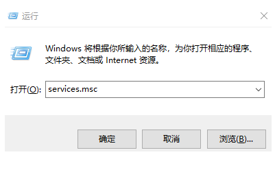 vmservicesmsc.png